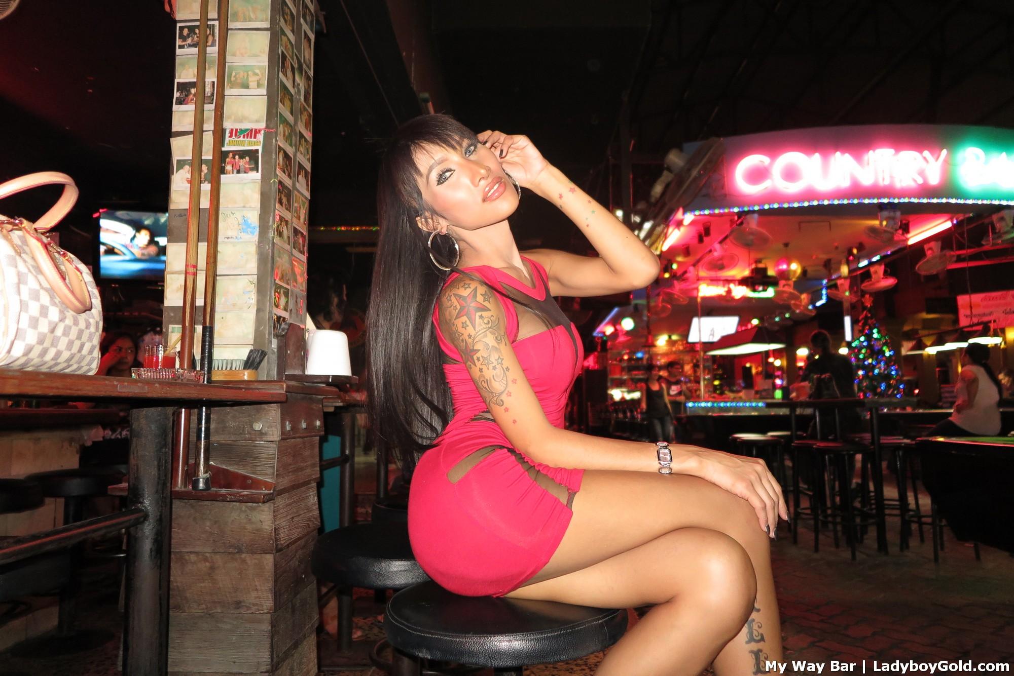 My Way Bar