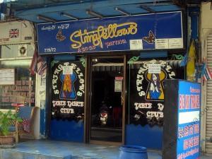 Stringfellow Ladyboys Bar Outside
