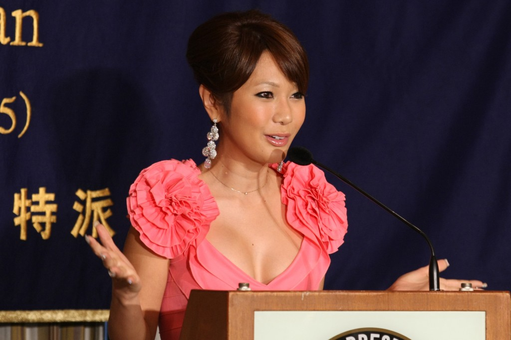 Japanese transsexual TV personality Ai Haruna
